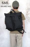 SML エスエムエル メンズ レディース  ヘルメットバッグ 3WAY HELMET BAG 1000デニール コーデュラナイロン BLACK ブラック 907028 ユニセックス〔FL〕