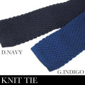 SFC SOLID SILK KNIT TIE