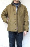BLUEBLUE JK1677 NEW ジャーマンクロスデッキジャケット