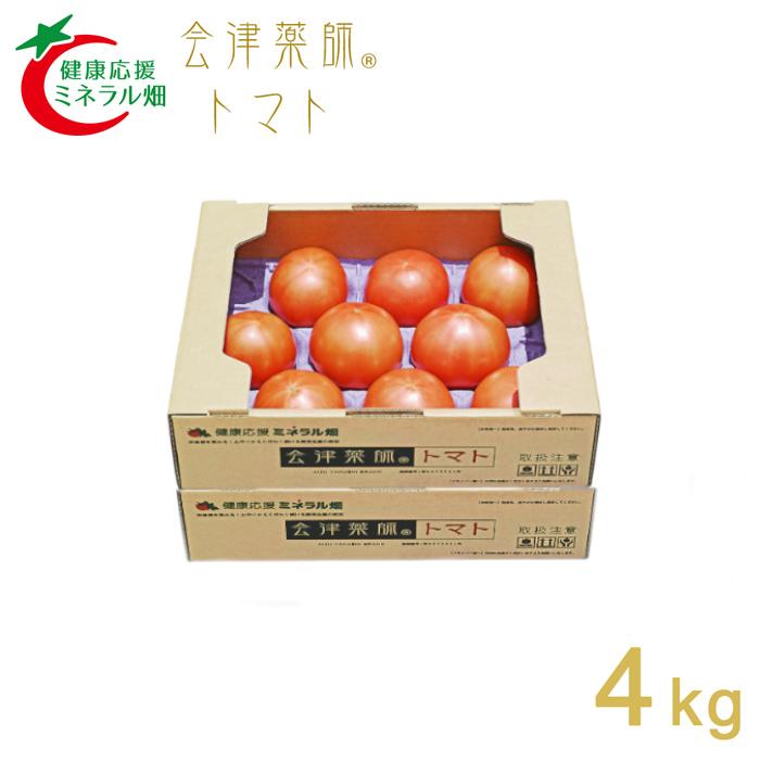 会津薬師トマト 4Kg (2kg箱 (8個から12個入)x 2箱)