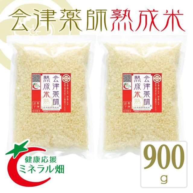 会津薬師米 白米 900g