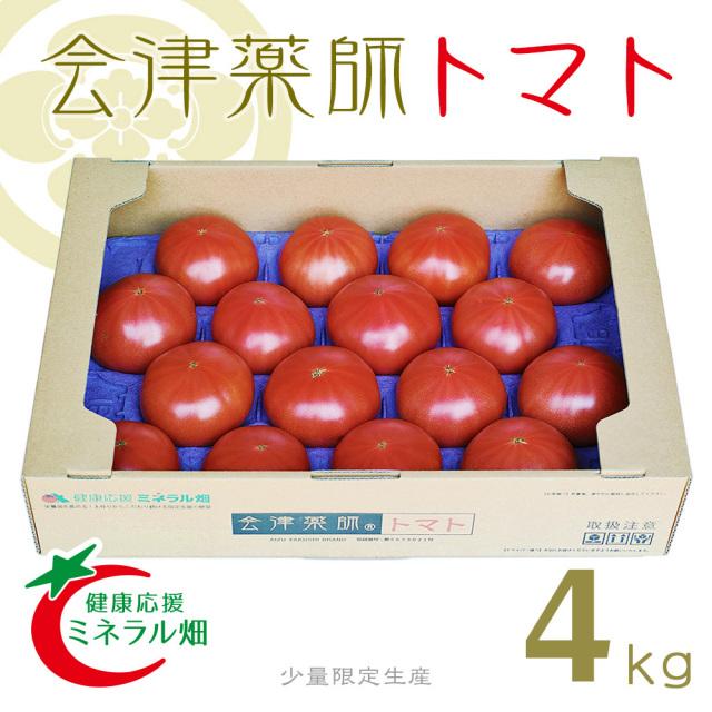 会津薬師トマト 4kg