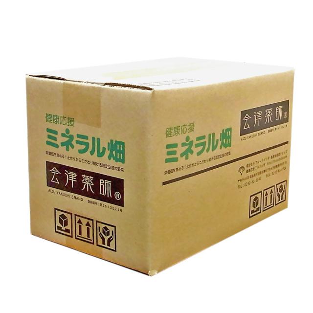 会津薬師米イメージ画像