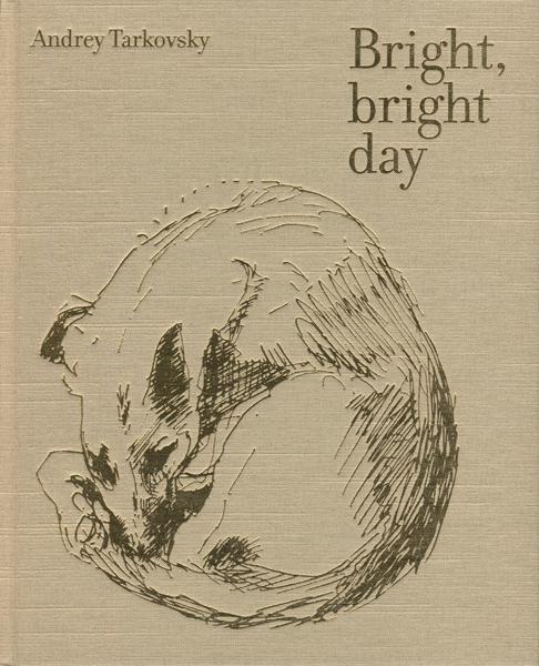 【古本】アンドレイ・タルコフスキー写真集: ANDREY TARKOVSKY: BRIGHT, BRIGHT DAY