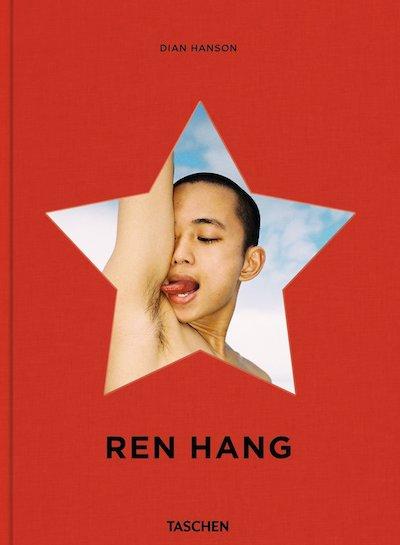 【古本】任航写真集: REN HANG