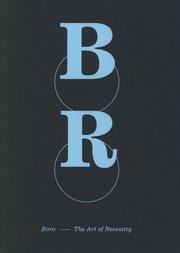 ボロ: 必然の芸術: BORO, THE ART OF NECESSITY