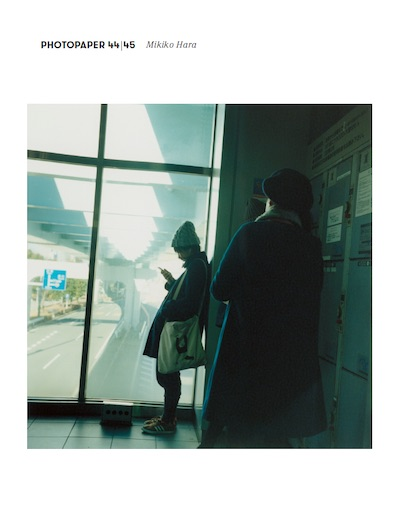 原美樹子写真集: MIKIKO HARA: PHOTOPAPER 44/45