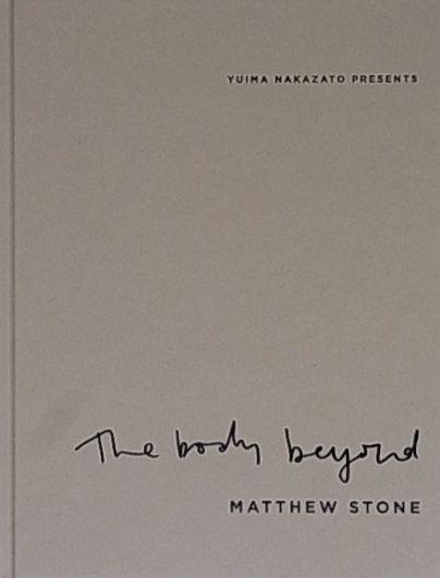 【古本】マシュー・ストーン写真集: MATTHEW STONE: THE BODY BEYOND