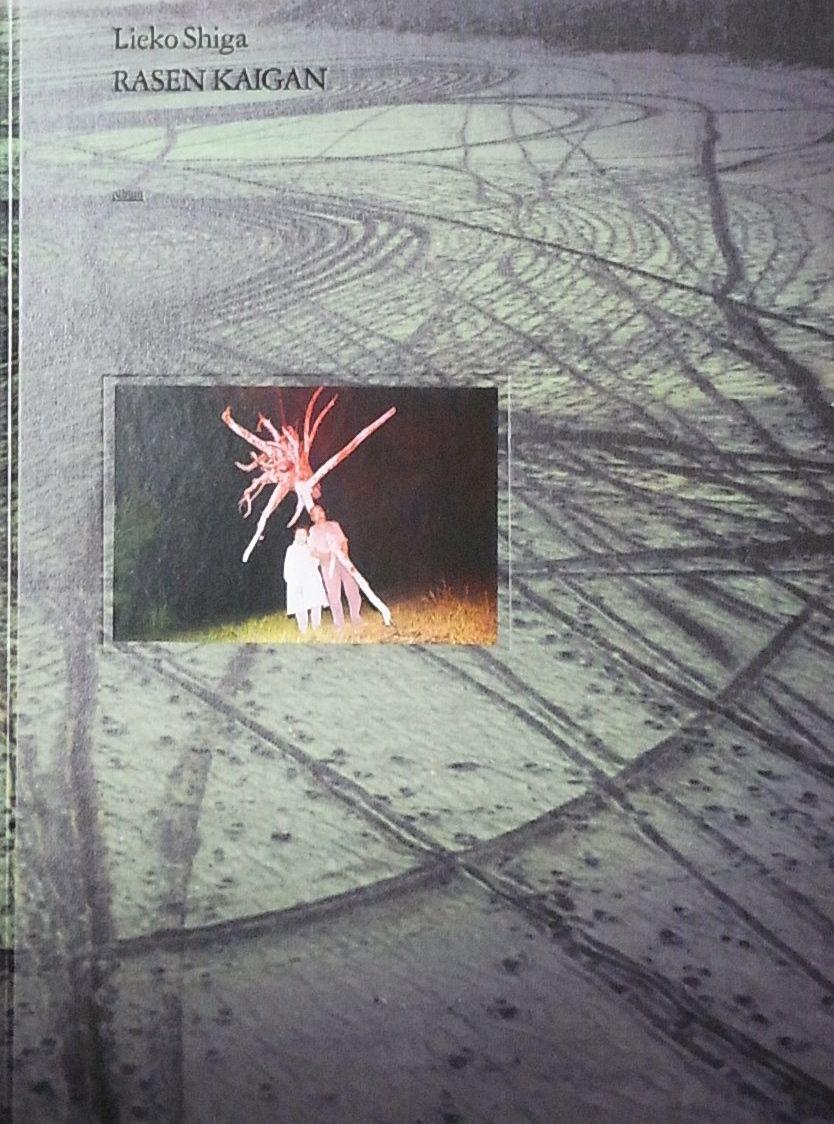 【古本】志賀理江子写真集 : 螺旋海岸 ALBUM : LIEKO SHIGA : RASEN KAIGAN