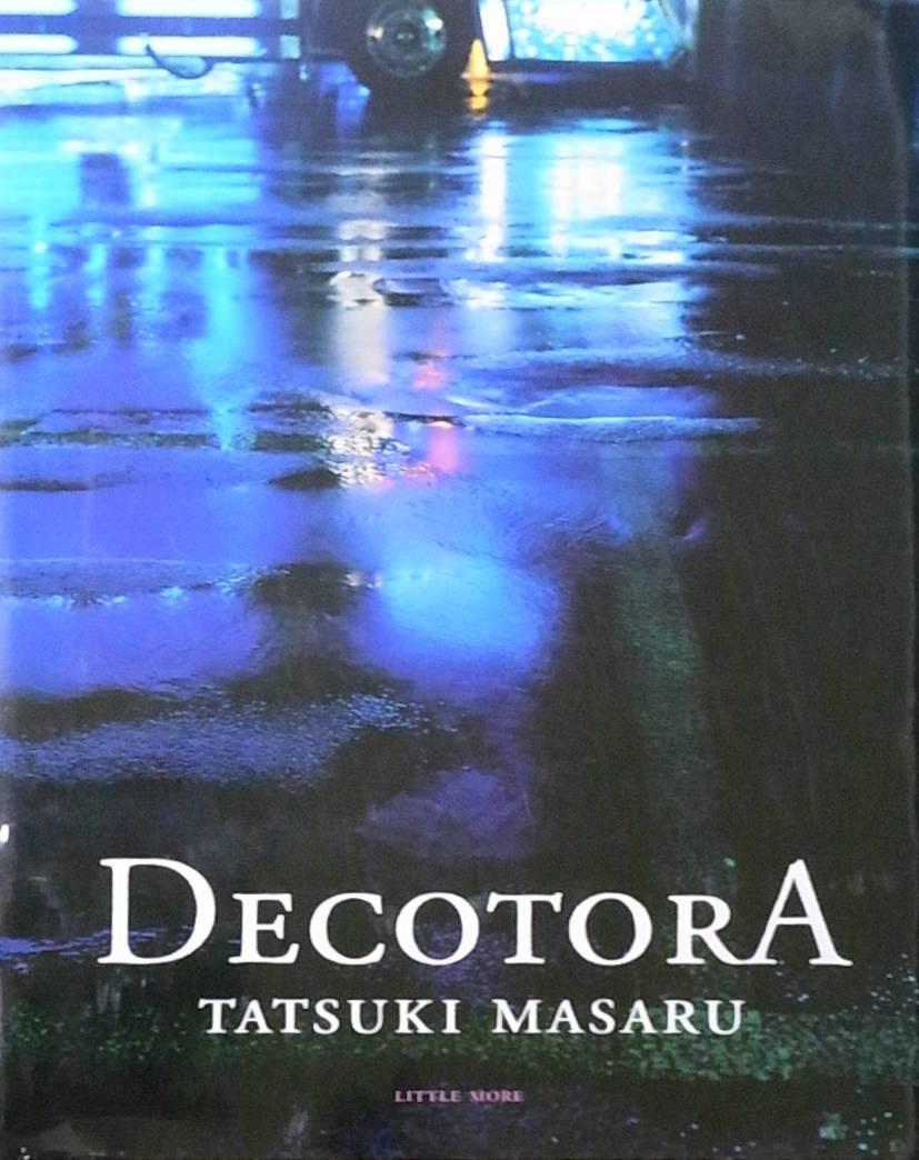 【古本】田附勝写真集: デコトラ: MASARU TATSUKI: DECOTORA【サイン入】