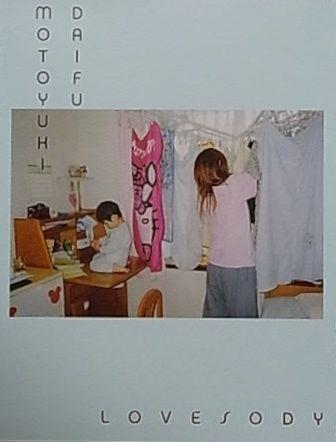 【古本】題府基之写真集 : MOTOYUKI DAIFU : LOVESODY