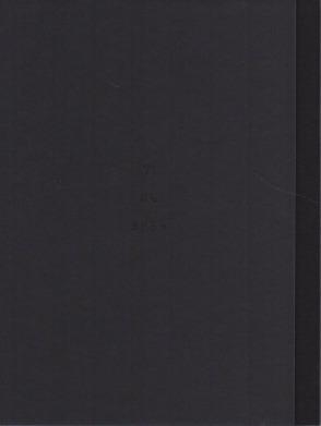 メリンダ・ギブソン写真集 : MELINDA GIBSON : SPBH BOOK CLUB VOL. VI :
