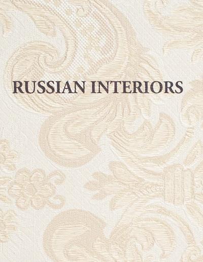【古本】アンディ・ロッチェリ写真集: ANDY ROCCHELLI: RUSSIAN INTERIORS 【2nd edition】