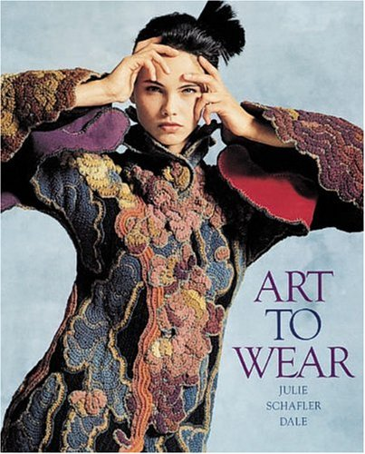【古本】ART TO WEAR