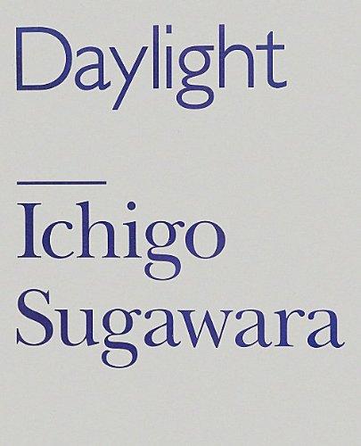 【古本】菅原一剛: ICHIGO SUGAWARA: DAYLIGHT/BLUE