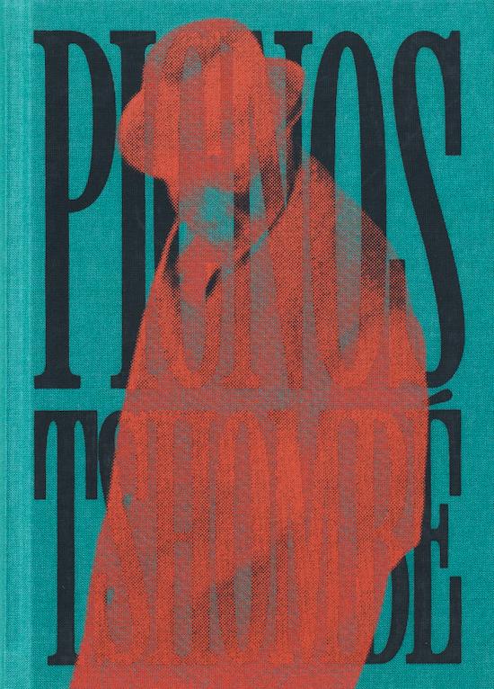 グロリア・オヤーザバル作品集: GLORIA OYARZABAL: PICNOS TSHOMBE