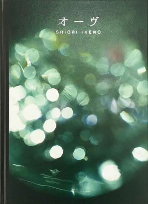 【サイン入】池野詩織写真集: オーヴ: SHIORI IKENO: ORB