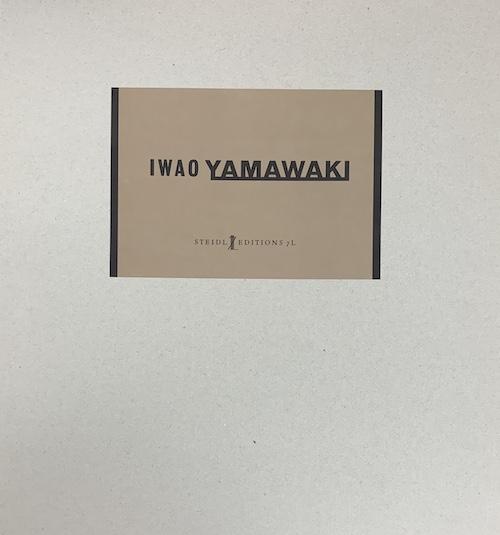 【古本】山脇巌写真集: IWAO YAMAWAKI