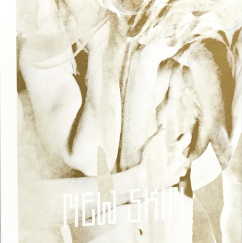 【サイン入】細倉真弓写真集: MAYUMI HOSOKURA: NEW SKIN