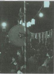 【古本】ヨハン・ファン・デル・クーケン写真集: JOHAN VAN DER KEUKEN: QUATORZE JUILLET