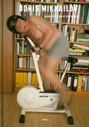 ボリス・ミハイロフ写真集: BORIS MIKHAILOV: MAQUETTE BRAUNSCHWEIG