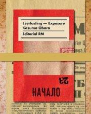 小原一真写真集: KAZUMA OBARA: EXPOSURE
