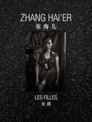 ZHANG HAIER: LES FILES