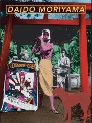 【スペイン語版】森山大道写真集: DAIDO MORIYAMA: RETROSPECTIVA DESDE 1965