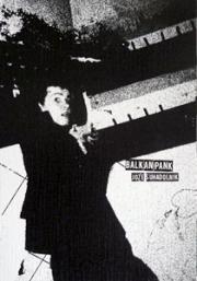 【古本】ホセ・スハドリニック写真集 : JOSE SUHADOLNIK : BALKAN PANK