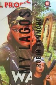 ロビン・ハモンド写真集 : ROBIN HAMMOND : MY LAGOS