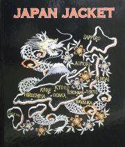 スカジャン作品集 : ジャパン・ジャケット : JAPAN JACKET