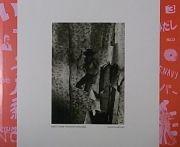 石内都写真集 ISHIUCHI MIYAKO : SWEET HOME YOKOSUKA 1976-1980