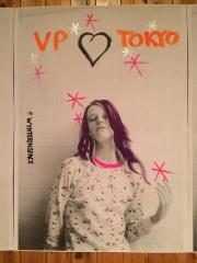 【ポスター】ヴァレリー・フィリップス : VALERIE PHILLIPS