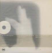 【古本】ブルーノ・モングッチ作品集: BRUNO MONGUZZI: FIFTY YEARS OF PAPER 1961-2011
