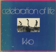 【古本】奈良原一高写真集: 生きる歓び: IKKO NARAHARA: CELEBRATION OF LIFE