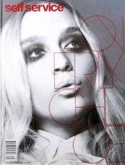 【古本】SELF SERVICE ISSUE NO.26 SPRING/SUMMER 2007
