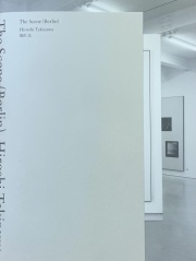 滝沢広作品集: HIROSHI TAKIZAWA: THE SCENE (BERLIN)