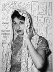 【古本】ニコール・ザックマン写真集 : NICOLE ZACHMANN : FISH OF HOPE