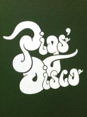 スチュアート・グリフィス: STUART GRIFFITHS: PIGS' DISCO