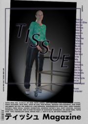 TISSUE MAGAZINE No666FFF