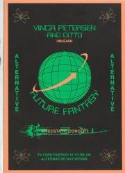 【古本】ヴィンカ・ピーターセン作品集: VINCA PETERSEN: FUTURE FANTASY