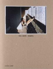 ヤニフ・イドリー写真集 : YANIV EDRY: TEL AVIV-HAIFA