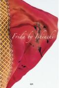 【古本】石内都写真集 : MIYAKO ISHIUCHI : FRIDA BY ISHIUCHI【スペイン語版】