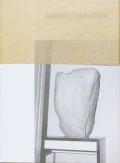 【古本】アスガー・カールセン作品集: ASGER CARLSEN: 3 PROJECTS