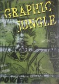 【古本】GRAPHIC JUNGLE