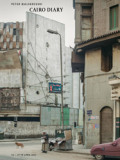 【古本】ピーター・ビアロブルゼスキ写真集 : PETER BIALOBRZESKI: CAIRO DIARY