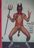 SNOOZER 12月号増刊 FOIL VOL.7 AMERICA ISSUE 特集:アメリカ