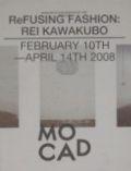 【古本】川久保玲展カタログ : RE FUSING FASHION : REI KAWAKUBO