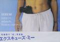 【古本】名越啓介写真集 : エクスキューズ・ミー : KEISUKE NAGOSHI : EXCUSE ME