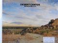 リチャード・ミズラック写真集 : デザート・カントス : RICHRD MISRACH : DESERT CANTOS